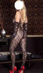 Проститутка азиатка Лена, работает круглосуточно